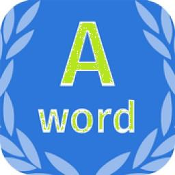 لغات پر کاربرد انگلیسی