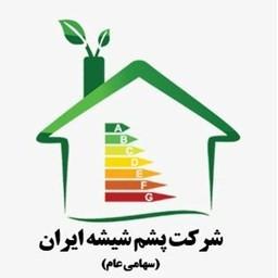 اپلیکیشن شرکت پشم شیشه ایران