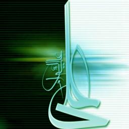 کرامات حضرت علی (ع)