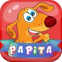 پاپیتا (Papita)