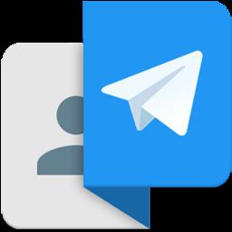 بازیابی مخاطبین با تلگرام+لیست اکسل