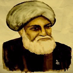 (ثواب و عقاب) شیخ صدوق