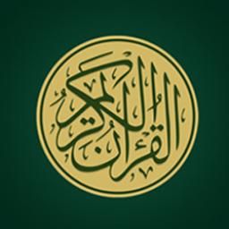 قرآن صوتی همراه