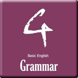 گرامر انگلیسی پایه