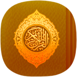 قرآن گویای مهر