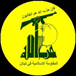 رینگتون های حزب الله