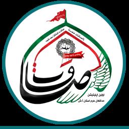 صافات(مدافعان حرم استان آذربایجان شرقی)