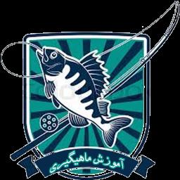 آموزش سریع ماهیگیری