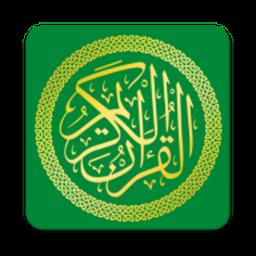 قرآن الهادی