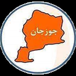 جوزجان باستان