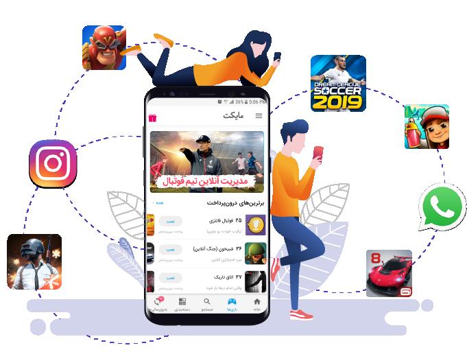 myket-app-store