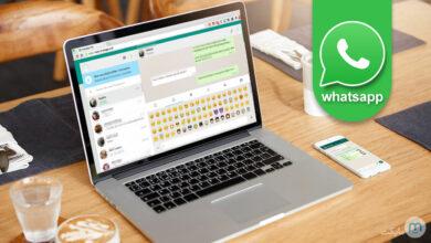 با گوشی خود اسکن کنید و از طریق کامپیوتر وارد نسخه و نصب واتساپ وب