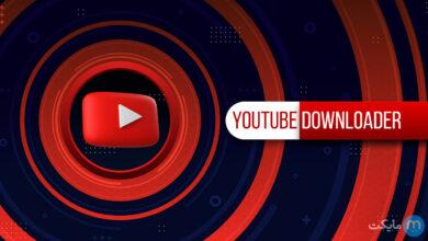یوتیوب اندروید