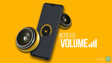 louder sound in iphone and samsung android